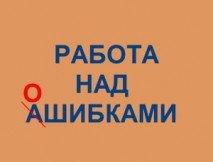 Bezymyannyj-300x228