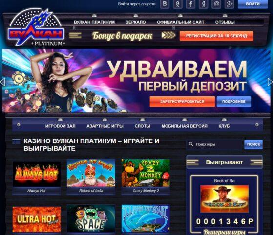 Ваши обязанности как игрока в онлайн-казино